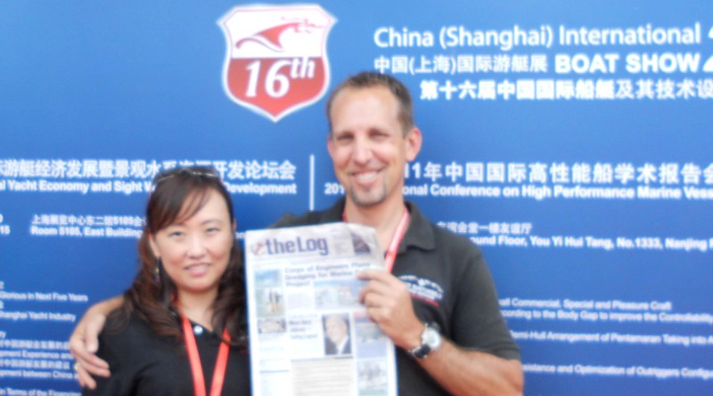 China Boat Show 2011
