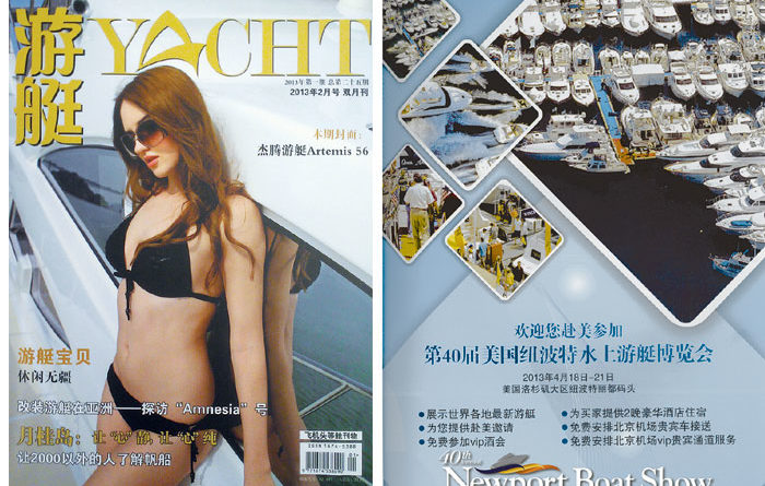 Newport Boat Show Spotlighted in China Magazine