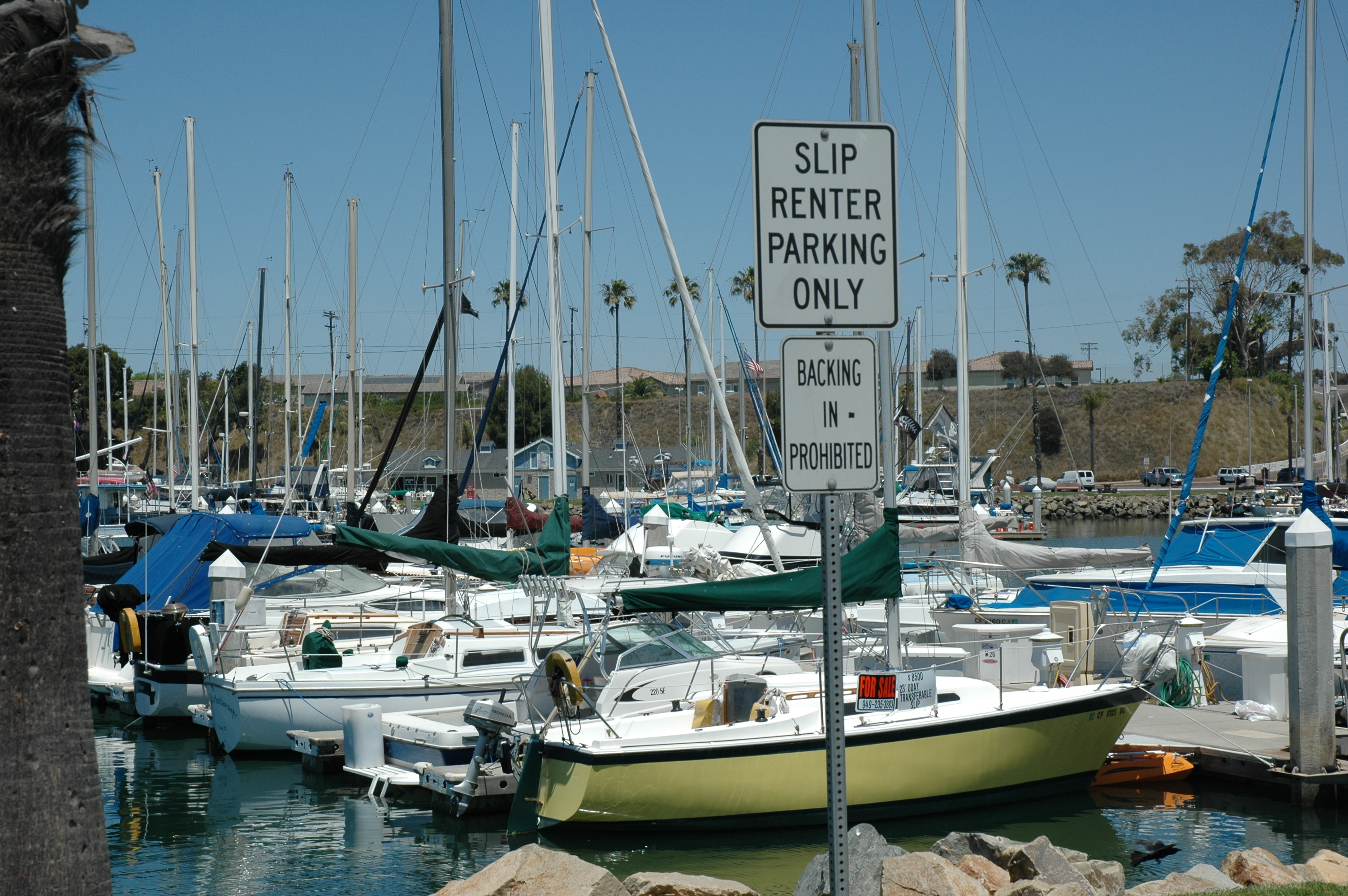 Oceanside Harbor Committee deliberates police vessel purchases