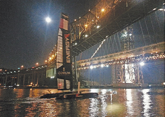 SF Boater Tows French America's Cup Catamaran, Seeks $200,000+