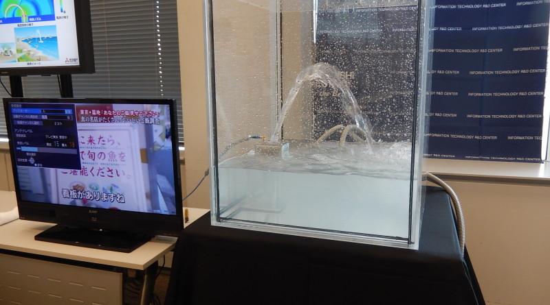 Mitsubishi Electric's SeaAerial antenna uses seawater plume