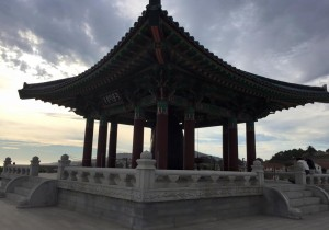 The Korean Bell of Friendship and Bell Pavilion is a must see for guests cruising into San Pedro for the Southern California In-Water Boat Show, Sept. 22-25. The bell honors veterans of the Korean War.Parimal M. Rohit photo