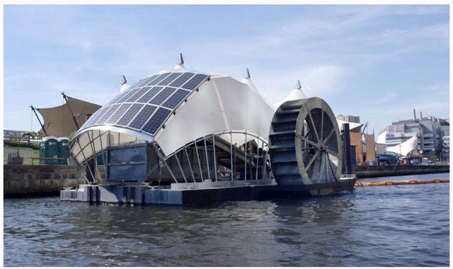 Baltimore Water Wheel