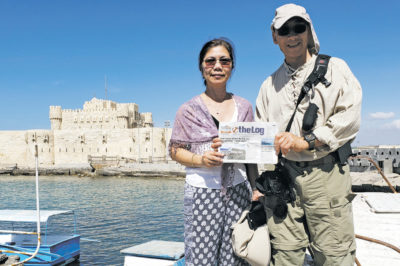 READERS TAKE THE LOG TO MEDITERRANEAN SEA DEFENSIVE FORTRESS